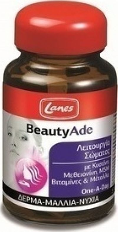 Lanes Beauty Ade 30 ταμπλέτες