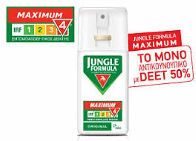 Omega Pharma Jungle Formula Maximum Original IRF 4,75ml