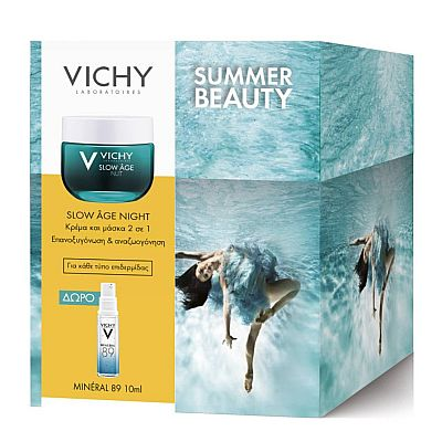 VICHY SLOW AGE Night Cream & Mask 50ml + ΔΩΡΟ Mineral 89, 10ml