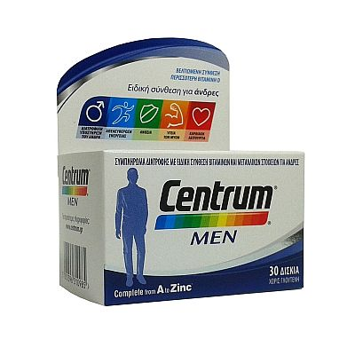 PFIZER CENTRUM MEN A to Zinc 30 δισκία