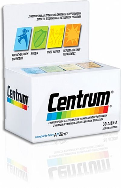 Centrum A to Zinc 30tabs.