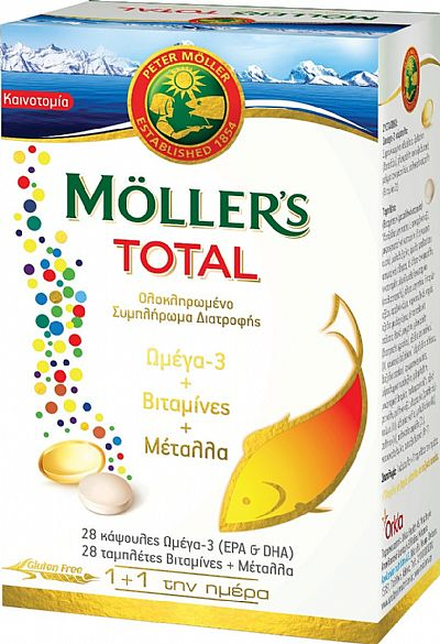 Mollers Total 28 ταμπλέτες & 28 κάψουλες